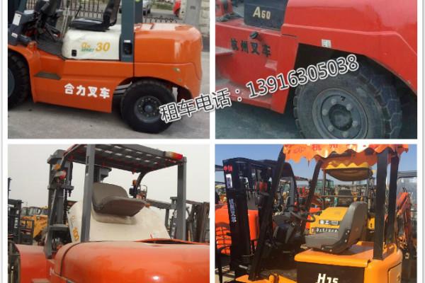 上海市叉车出租@《2吨3吨5吨叉车租出价格》