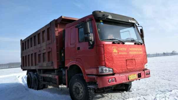 黑龙江出售转让二手2010年中国重汽豪沃ZZ3257N3847D1N7WA自卸车