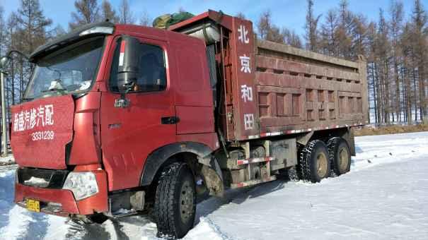 黑龙江出售转让二手2010年中国重汽豪沃ZZ3257N3847D1自卸车