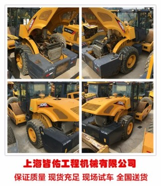 杭州市出售转让二手徐工压路机