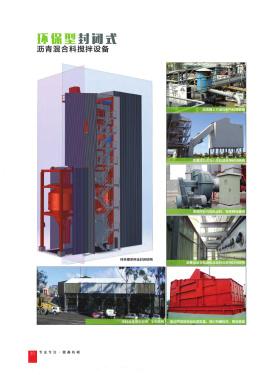 德基机械电子样本-第22页