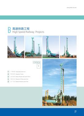 上海金泰电子样本-第27页