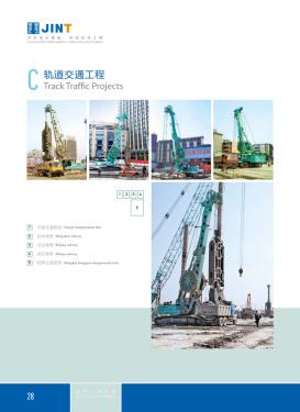 上海金泰电子样本-第28页