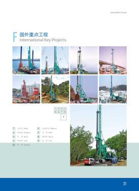 上海金泰电子样本-第31页