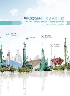 上海金泰电子样本-第5页
