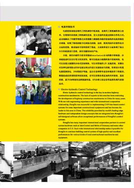 西安宏大电子样本-第7页