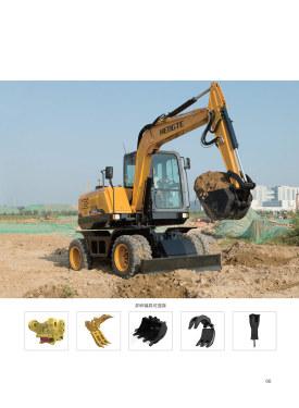 恒特HT75W轮式挖掘机电子样本-第7页