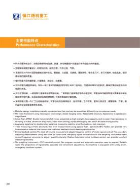 镇江路机电子样本-第34页