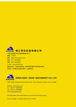 镇江阿伦机械有限公司样本电子样本-第54页