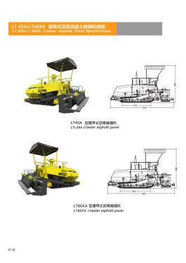 镇江阿伦机械有限公司样本电子样本-第10页