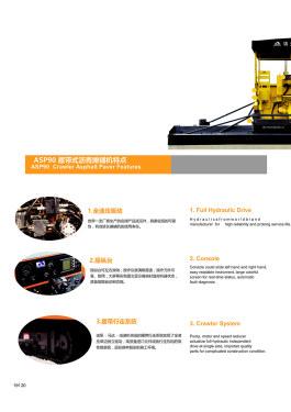 镇江阿伦机械有限公司样本电子样本-第20页