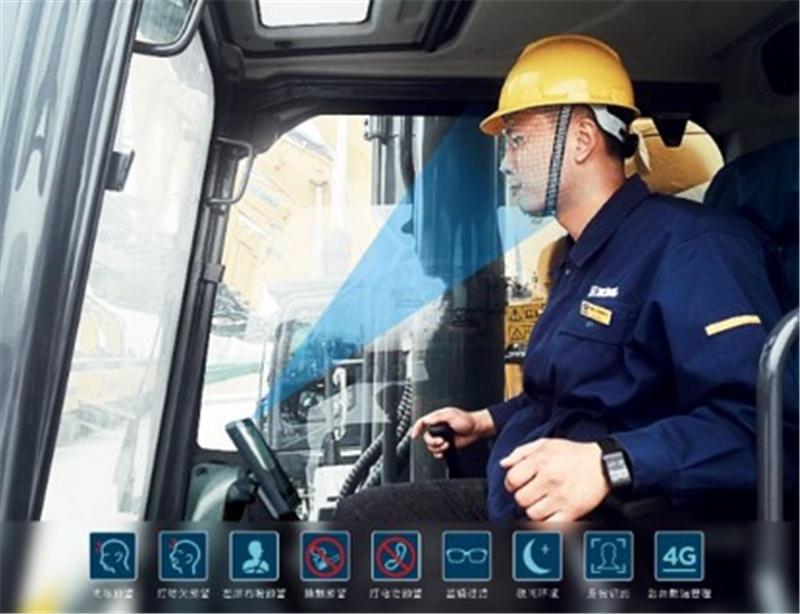 【多圖】徐工XE1250礦用液壓挖掘機FOPS駕駛室細節圖_高清圖