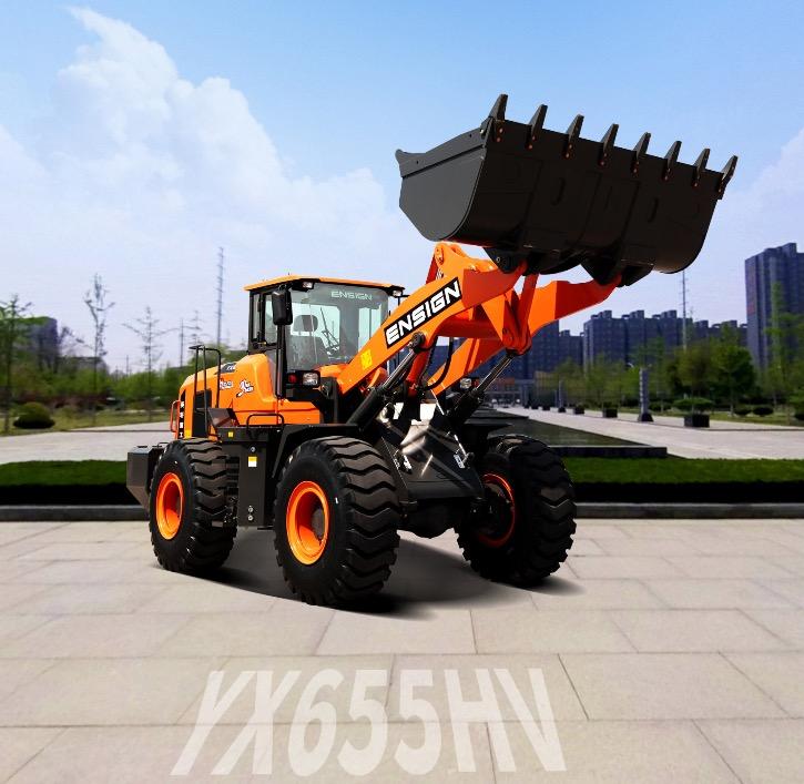 英轩重工YX655HV轮式装载机全景看车