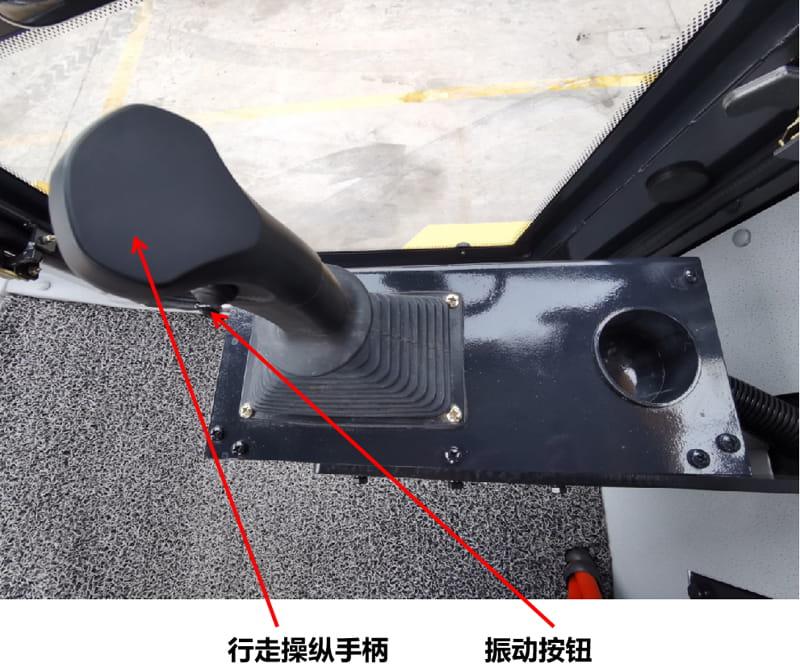 【多图】路通LTS726H压路机操纵手柄细节图_高清图