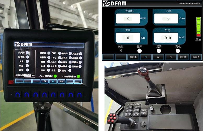 【多图】东华牌4MZ-3A自走式采棉机驾驶室细节图_高清图