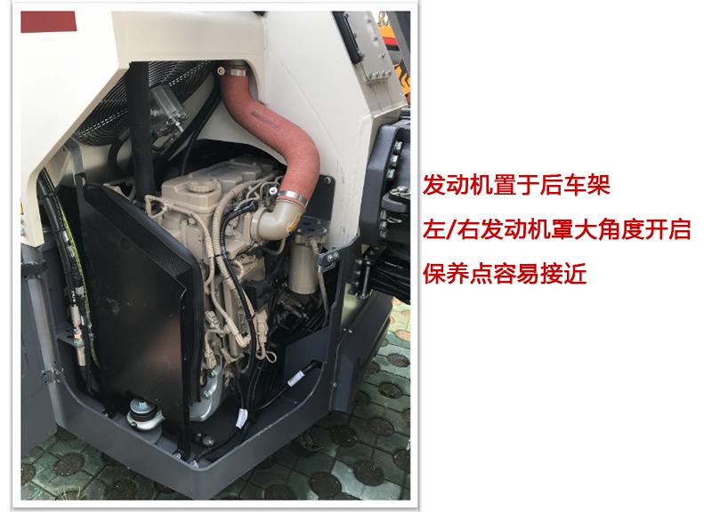 【多图】戴纳派克BCC系列双钢轮压路机维护保养细节图_高清图