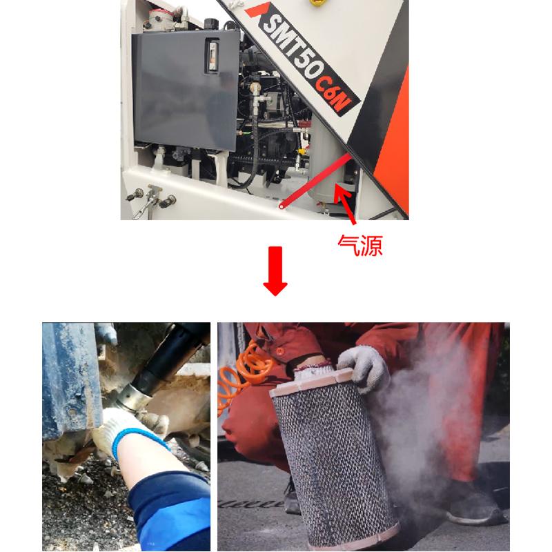 【多图】山推SMT50-C6N铣刨机维护保养便利细节图_高清图