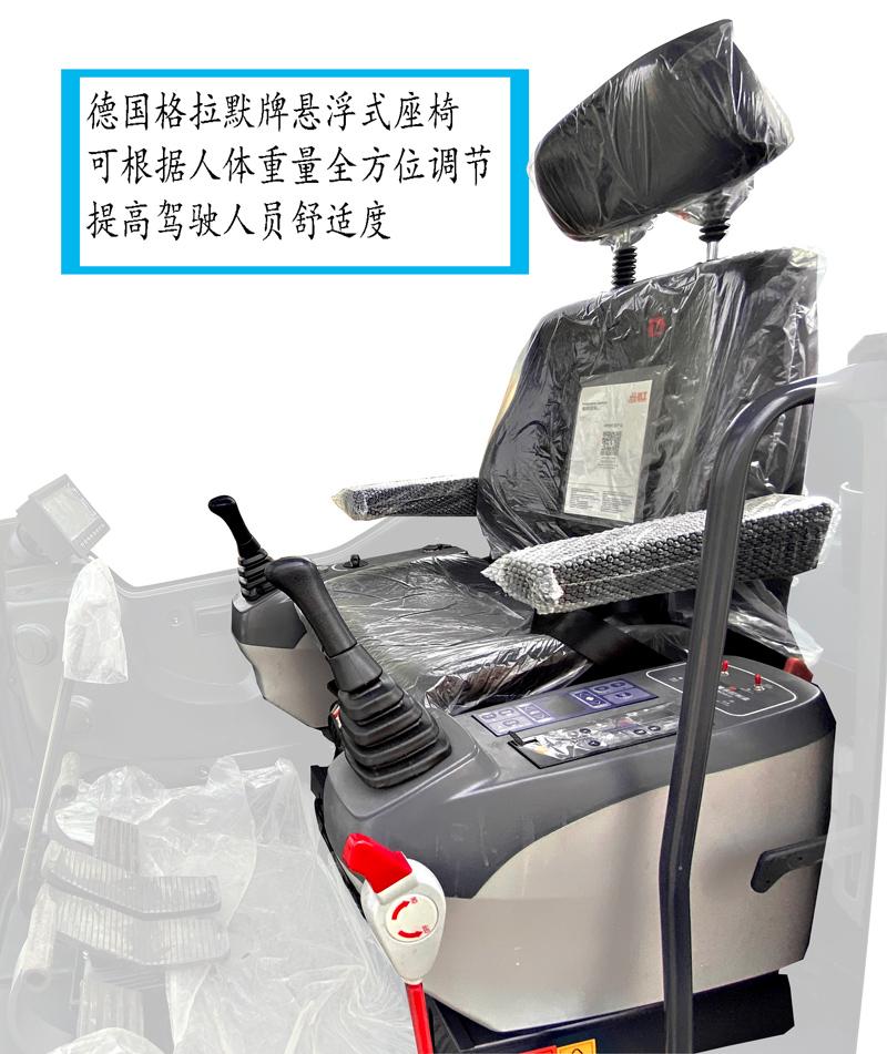 【多图】力士德SC485EV挖掘机驾驶室细节图_高清图