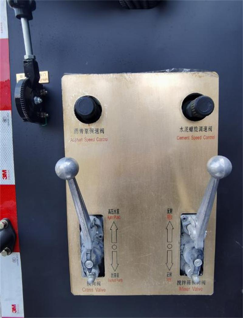 【多图】美通筑机LMT5316TFCX-H黑金刚(微表处)稀浆封层车整车控制系统细节图_高清图