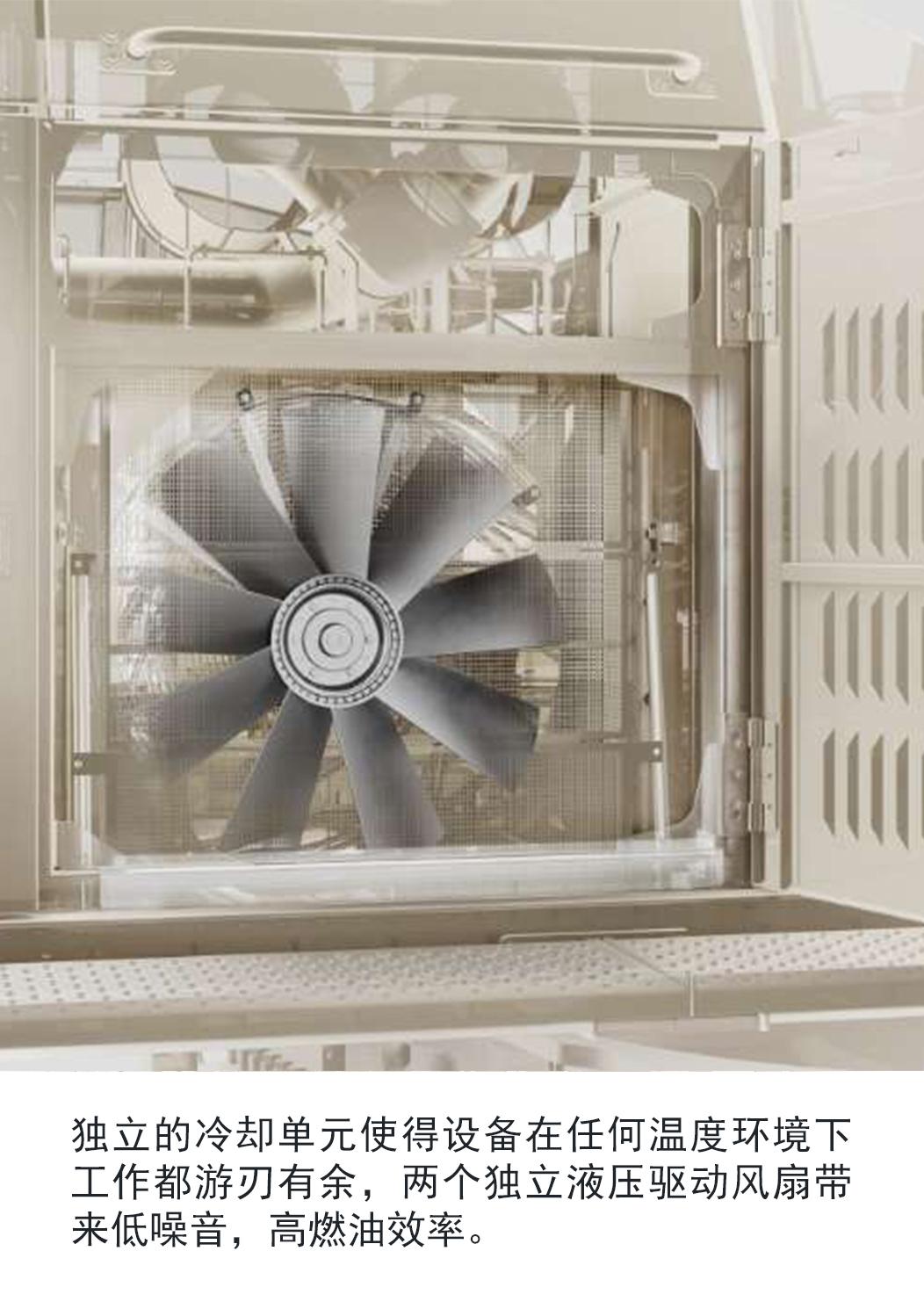 【多圖】沃爾沃EC950EL挖掘機性能卓越的冷卻系統細節圖_高清圖