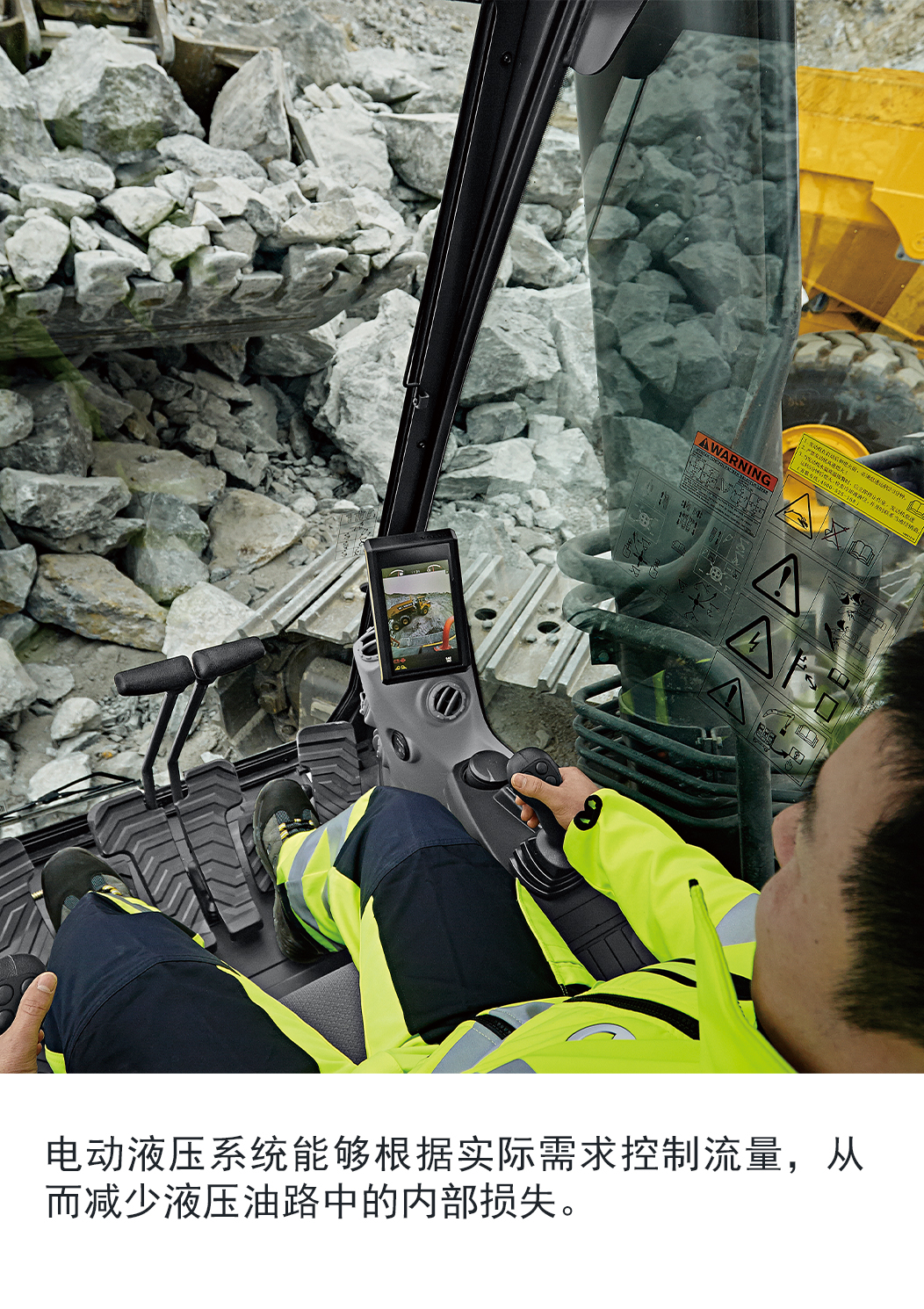 【多圖】沃爾沃EC950EL挖掘機完全控制細節圖_高清圖