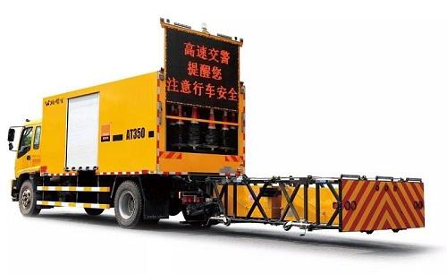 【多图】英达科技AT350安全缓冲车产品简介细节图_高清图