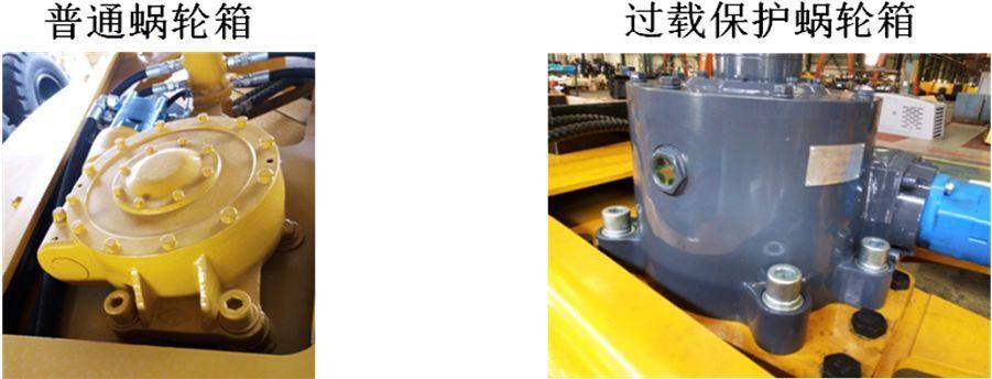 【多图】厦工XG3165C平地机——配置高 性能强!细节图_高清图