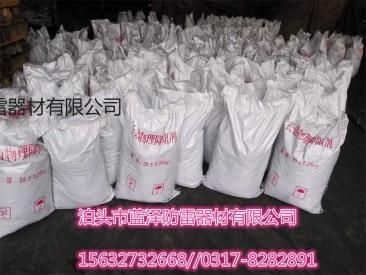 厂家批发零售长效物理降阻剂价格优惠