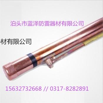 离子接地棒的标准 离子接地棒安装要求及技巧