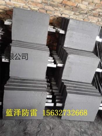 供应蓝泽LZFL长效低电阻接地模块销售价格