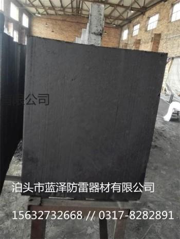 供应高导电的石墨高效接地模块性能稳定
