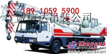 温州泰顺吊车出租【快速到现场】雅阳叉车租赁设备搬运