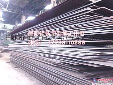 泉州湘潭钢铁SA387Gr11CL2品牌