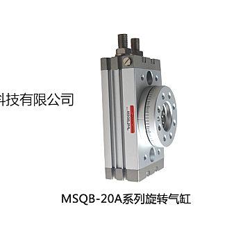 供应印刷行业设备专用旋转气缸MSQB-20A斯麦特厂家现货