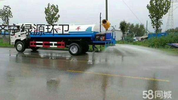 出售二手东风多种洒水车道路除尘雾炮洒水车厂家直销