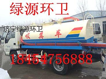 出售二手东风 福田 多种洒水车前冲后洒高炮洒水车价格小型真空吸粪车吸污车质量包送