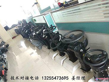 山东生产厂家供应轮式挖掘机方向机总成