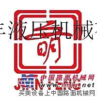 供应江苏省南京市 多功能打砖机