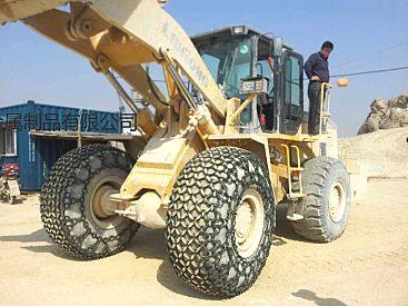 供应23.5-25装载机其它配套件