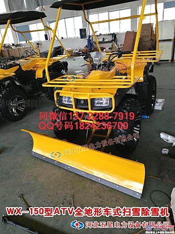 雪天道路清雪靠冀虹  地形车改装小型扫雪除雪机 滚刷130公分