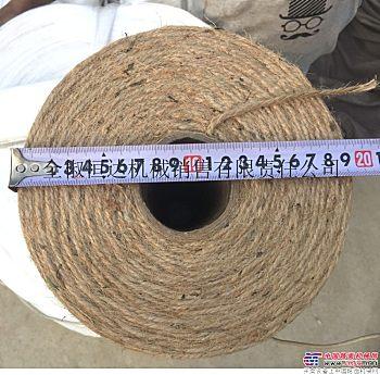辽宁省沈阳市青贮圆捆打捆机专用麻绳 巴西进口麻 牧草专用麻绳