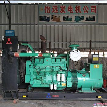 出售二手康明斯KTA19-G5发电机(组)500KW二手康明斯柴油发电机