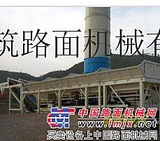 供应WBC400型稳定土拌和设备