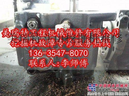 昆明维修斗山DH500LC-7挖掘机行走无力