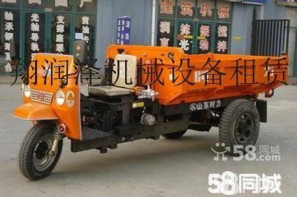 供应徐工1³工业车辆搬运车