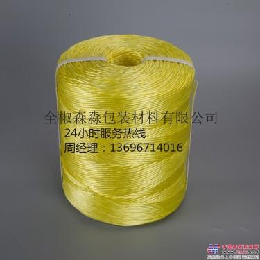 吉林省德惠市打捆机打捆绳捆草绳秸秆自动捡拾捆草机打包绳