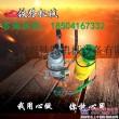 甘肃DZG-32钢轨打眼机生产工艺_钢轨钻孔机钻孔机钻仓