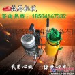 武汉DZG-32Ⅱ电动钢轨打孔机现货直供_钢轨钻孔机合金钢钻头