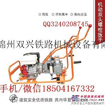 河北NJB-600-1/A内燃机动螺栓扳手特点分析_螺栓扳手油门开关