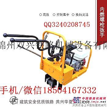 徐州NJB-600-Ⅲ内燃螺栓扳手厂家_螺栓扳手换向阀